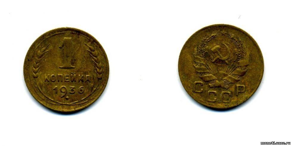 Рингтон звон монеты скачать бесплатно