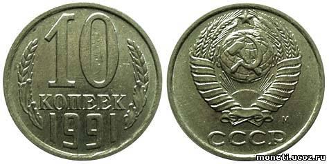 Купля продажа старинных монет и их стоимость купить украинские товары